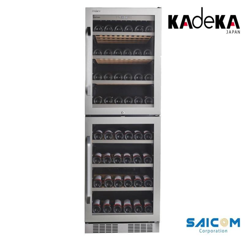 TỦ ƯỚP KADEKA KA165T