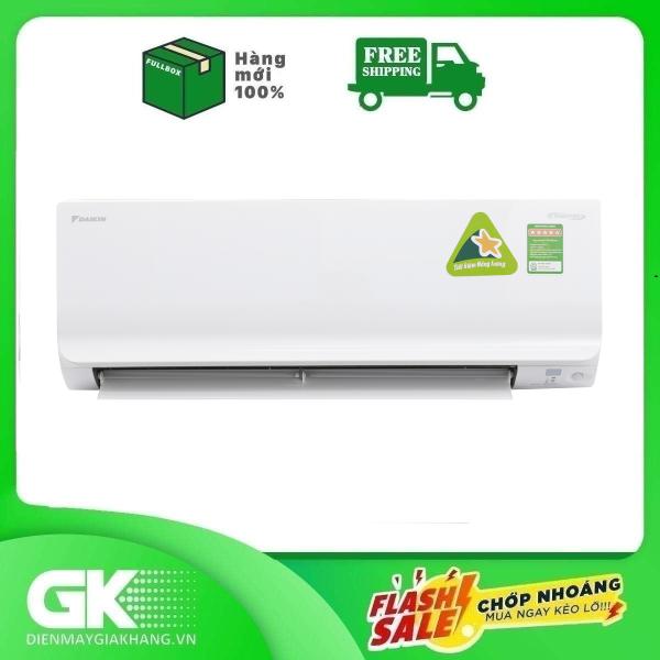 Bảng giá Máy lạnh Daikin Inverter 1 HP FTKM25SVMV