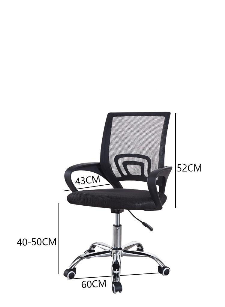 ghế văn phòng xoay giá rẻ