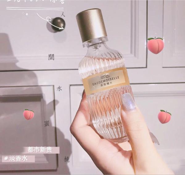 Nước hoa HANLU 30ml 2044 perfume xịt body hương thơm tươi mát lưu lâu dễ chịu nội địa chính hãng WE Store