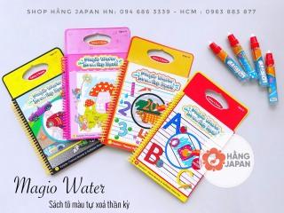 Sách tô màu tự xóa thần kỳ MAGIC WATER BOOK kèm bút dùng nước nhiều chủ đề khác nhau thumbnail