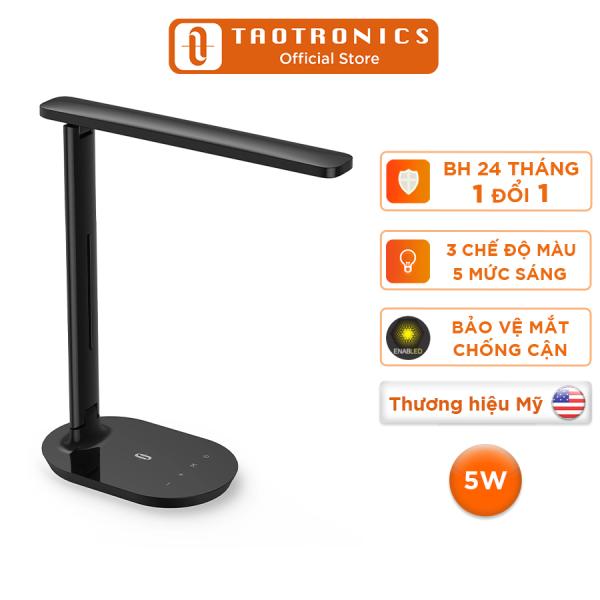 Đèn LED để bàn TaoTronics TT-DL064