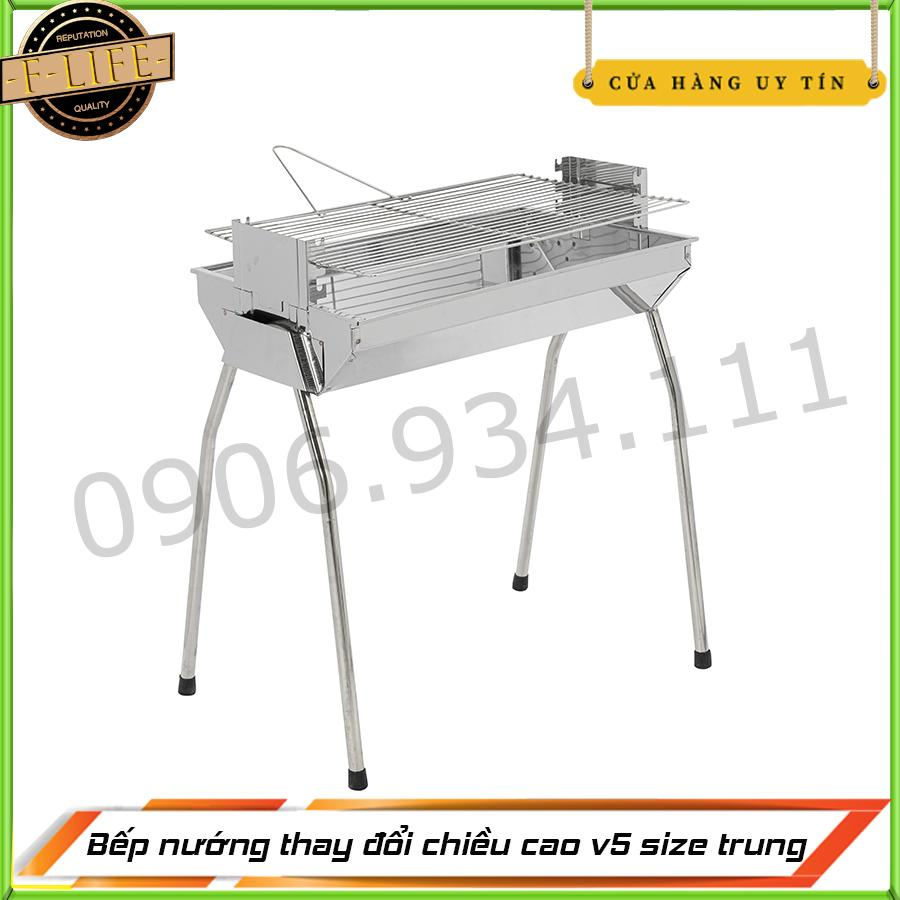 Bảng giá Bếp nướng BBQ-V5 thay đổi chiều cao vỉ nướng size trung.Inox toàn phần 100% Điện máy Pico
