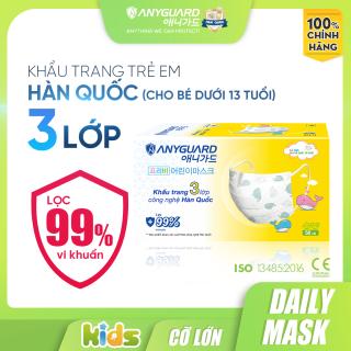Khẩu Trang Trẻ Em Anyguard Hàn Quốc 3 Lớp Chính Hãng - (Cỡ Lớn Cho Bé Dưới 13 Tuổi - Hộp 50 Chiếc) - - Face Mask For Kids Under 13 Yearsold thumbnail