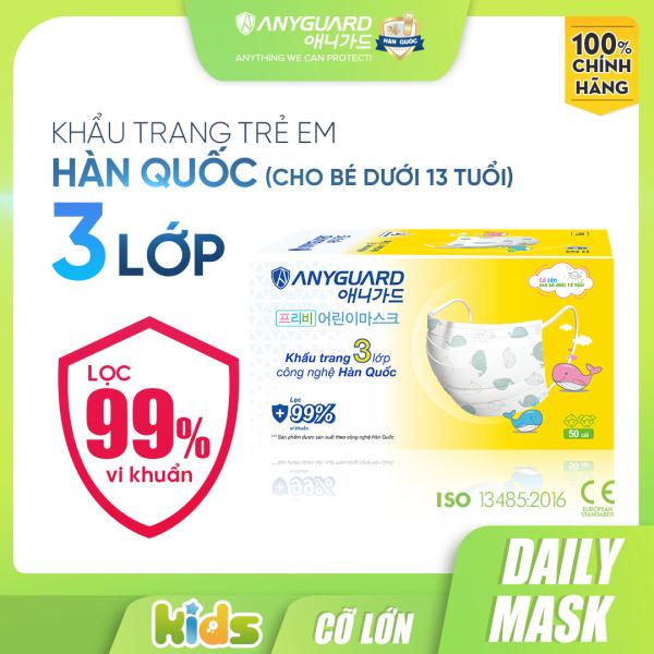 Khẩu Trang Trẻ Em Anyguard Hàn Quốc 3 Lớp Chính Hãng - (Cỡ Lớn Cho Bé Dưới 13 Tuổi - Hộp 50 Chiếc) - 베이비 마스크 - Face Mask For Kids Under 13 Yearsold
