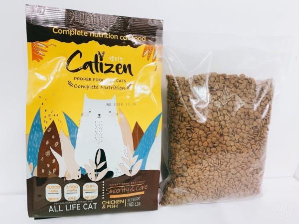 [HCM]Hạt Catizen Hàn Quốc - thức ăn cho mèo- hạt cho mèo