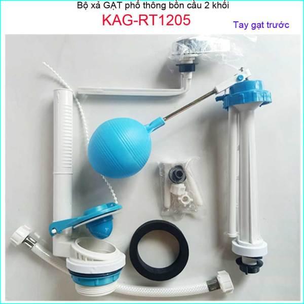 Bảng giá Bộ xả bàn cầu gạt cấp phao trọn bộ, bộ xả nước bồn cầu gạt phao kim, xả cầu gạt  Dococer KAG-RT1205 cầu phổ thông