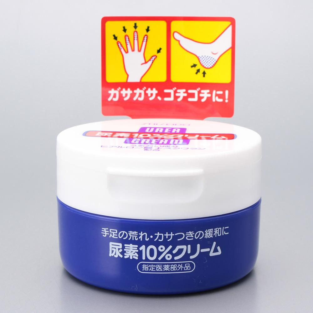 Kem Trị Nứt Gót Chân , Ngón Tay Urea Cream 100G Nhật Bản tốt nhất