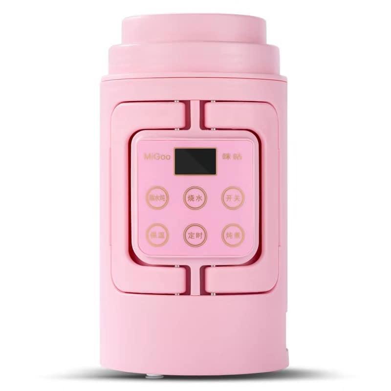 Bình nấu cháo đa năng Migoo (Màu hồng)