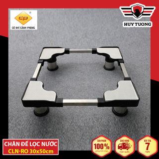 Chân đế giá đỡ máy lọc nước ro , loa đứng , điều hòa đứng đa năng inox cao cấp (chân inox ) kích thước 30cm - 50cm CLN-RO - Huy Tưởng