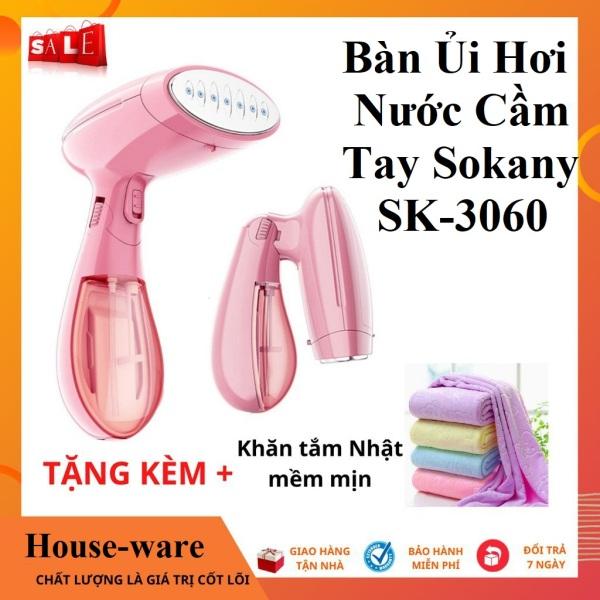 [Mẫu Mới 2021] Bàn là hơi nước cầm tay , Bàn là hơi nước không dây , Bàn là hơi cầm tay , Bàn là hơi nước cầm tay cao cấp - Bàn ủi hơi nước cầm tay Sokany SK-3060 cao cấp.