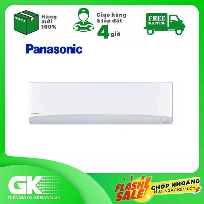 Điều hòa Panasonic CU/CS-N9VKH-8