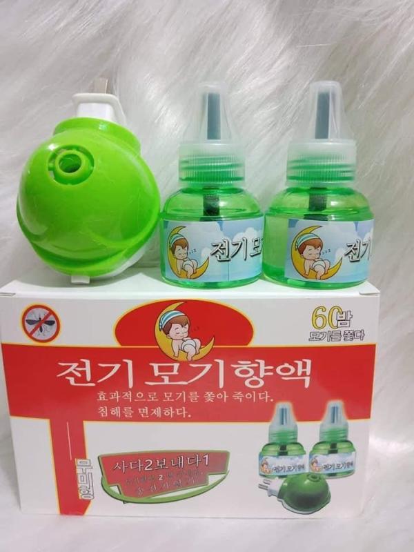 Đèn đuổi muỗi bằng tinh dầu Hàn Quốc + 2 lọ tinh dầu