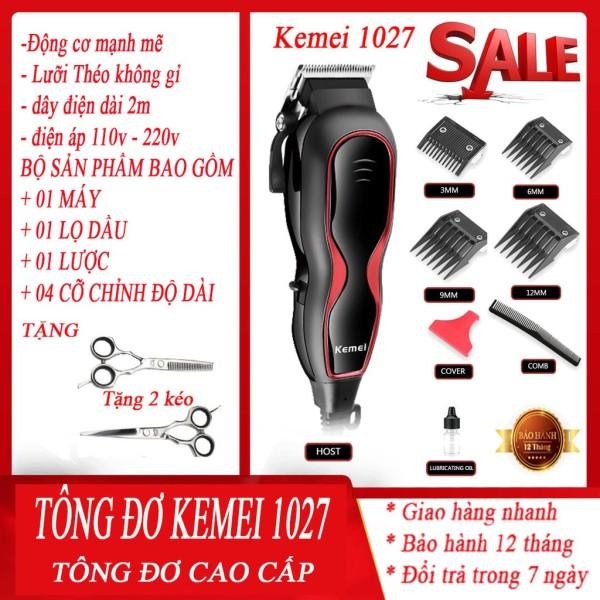 Tông đơ cắt tóc Kemei KM-1027 hàng nhập khẩu chất lượng BẢO HÀNH 1 NĂM 🔥 SIÊU HOT🔥 giá rẻ