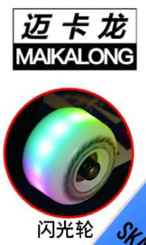 Mua [Kỳ Lạ Của Chú Ván Trượt ] Makalong 4 Bánh Ván Trượt Đôi Rocker Chuyên Ngành Người Lớn Mới Bắt Đầu Gỗ Cây Phong Ván Trượt