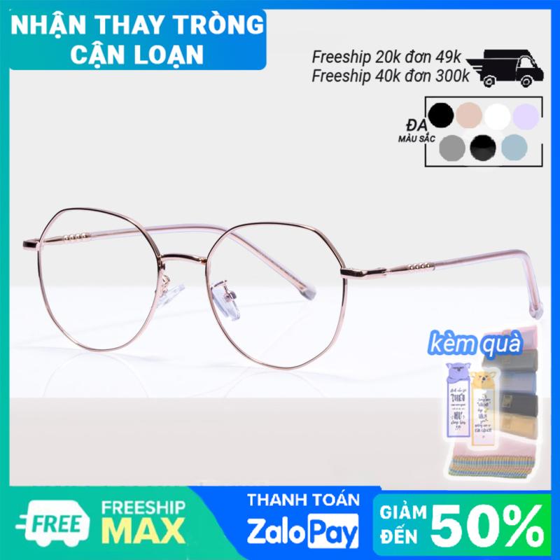 Giá bán Gọng kính kim loại nữ mắt vuông Lilyeyewear 29183 nhẹ nhàng thanh mảnh giúp người đeo thoải mái phù hợp với nhiều khuôn mặt  gọng kính có nhiều màu một size