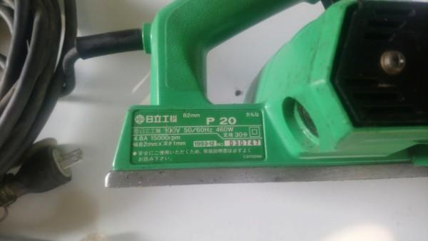Máy Bào nội địa Nhật có lên điện 220V