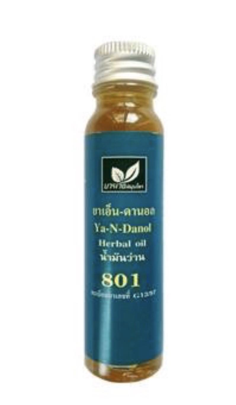 Tinh Dầu Thảo Mộc xoa bóp 801 Thailand nhập khẩu