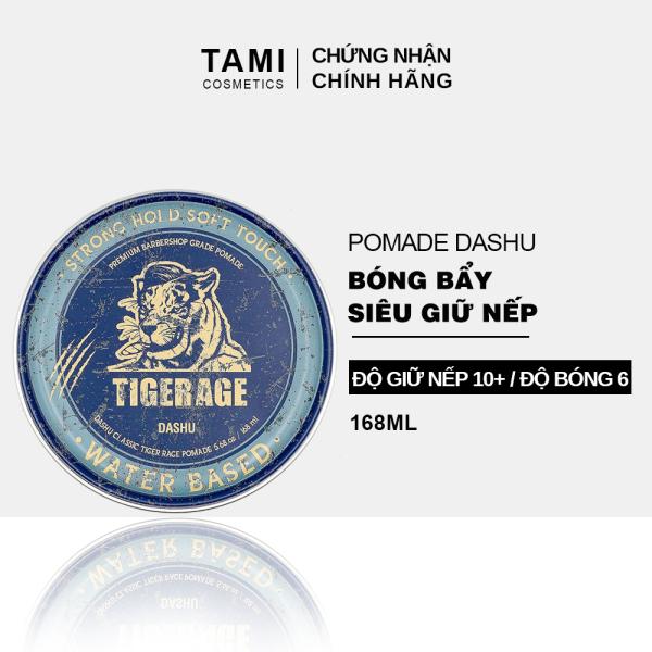 Pomade tạo kiểu tóc DASHU Classic Tiger Rage Pomade Water Based 168ml Pomade gốc nước Tạo kiểu tối ưu Hương nước hoa nam tính Sáp vuốt tóc nam TM-PM01 nhập khẩu