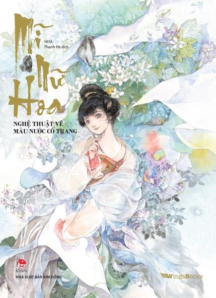 Fahasa - Mĩ Nữ Hoa - Nghệ Thuật Vẽ Màu Nước Cổ Trang