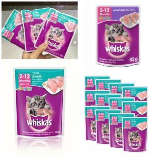 Thức ăn Whiskas pate vị cá ngừ và cá thu cho mèo 85g thumbnail