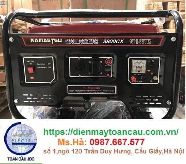 Máy Phát Điện Kamastsu 3900CX- 3Kw