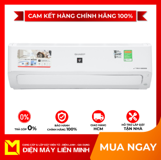 [Trả góp 0%]Máy lạnh Sharp Inverter 1.5 HP AH-XP13YMW Mới 2021 Chế độ Breeze (gió tự nhiên) Hẹn giờ bật tắt máy Làm lạnh nhanh tức thì Tự khởi động lại khi có điện Chế độ ngủ dành cho trẻ em Chức năng tự làm sạch thumbnail