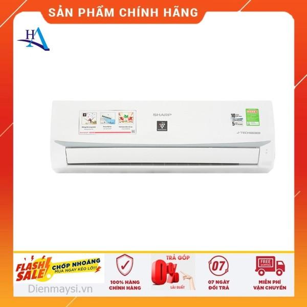 [HCM]Máy lạnh Sharp Inverter 1 HP AH-XP10WMW (Miễn phí giao tại HCM-ngoài tỉnh liên hệ shop)