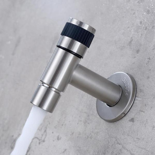 Bảng giá Vòi nước gắn tường inox 304 R.T.R-002 FUSINAN - Đầu vòi có chức năng tạo bọt chống bắn tóe cho dòng nước chảy cực êm