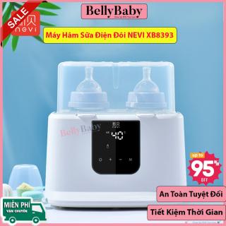 Máy Hâm Sữa Tiệt Trùng Điện Đôi NEVI Đa Chức Năng Công Nghệ Châu ÂU thumbnail