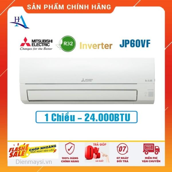 Máy lạnh Mitsubishi Electric MSY-JP60VF Inverter 2.5 HP (Miễn phí giao tại HCM-ngoài tỉnh liên hệ shop)