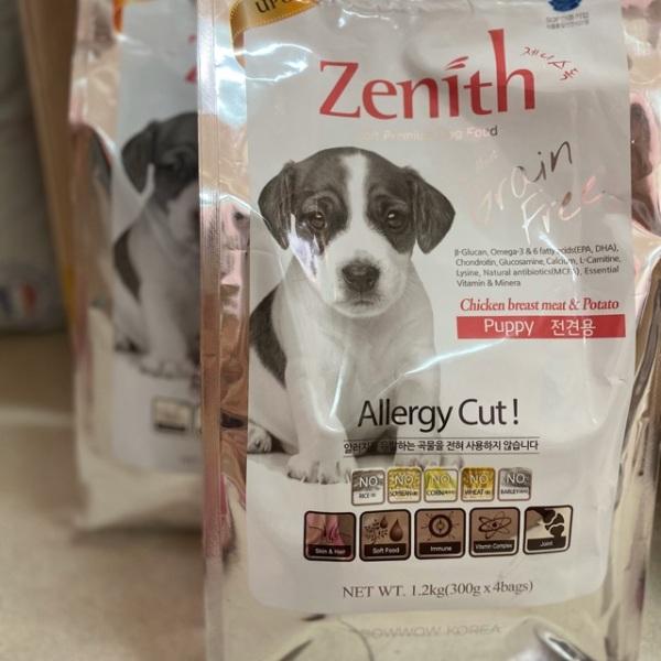 300gr Thức ăn hạt mềm Zenith cho chó con, chất lượng đảm bảo an toàn đến sức khỏe người sử dụng, cam kết hàng đúng mô tả
