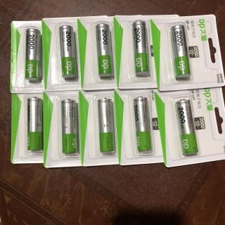 Pin sạc DP 3.7V - Hàng loại 1 thumbnail