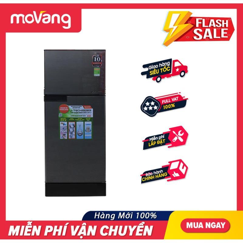 [TRẢ GÓP 0%] Tủ lạnh Sharp Inverter 180 lít SJ-X196E-DSS