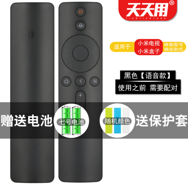 Bảng giá Nguyên Đai Nguyên Kiện Dành Cho Xiaomi TV Điều Khiển Bluetooth Bằng Giọng Nói 4A 4X Thông Dụng E43S E55A L55 58MS-ES AZ AD E60C Hộp MDZ-18 19 21-AA Phong Vũ