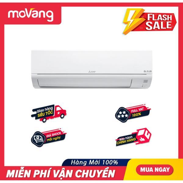 Bảng giá Máy lạnh Mitsubishi Electric 2 HP MS-HP50VF