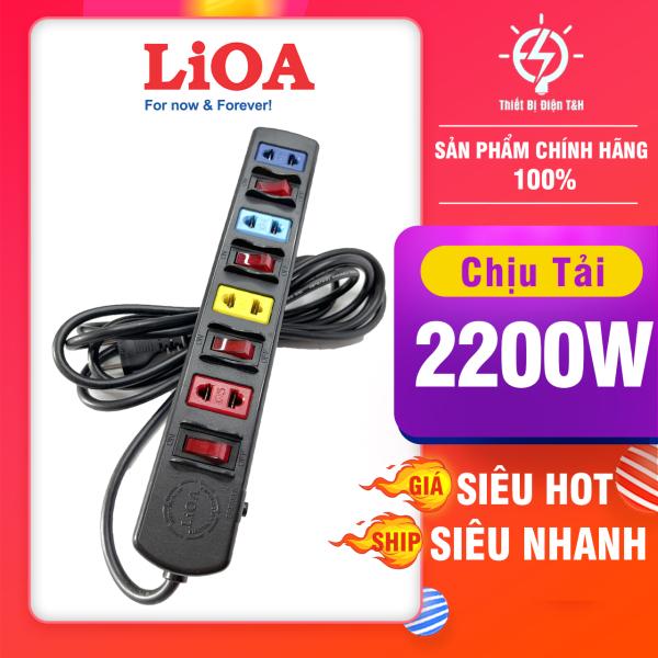 Ổ cắm điện LIOA phổ thông, 2200W, 4 ổ cắm, 4 công tắc, dây dài 3M, 5M, 4SOF3 - 4SOF5 - Thiết Bị Điện T&H