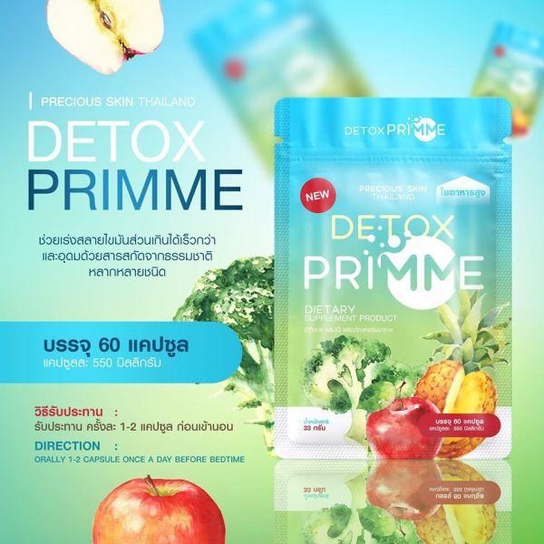 Giảm cân thái lan Detox Primme dẹp da thải độc 60 viên