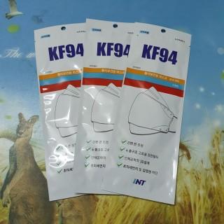 khẩu trang kháng khuẩn và chống độc Hàn Quốc KF94 size L thumbnail