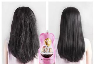 Dầu dưỡng tóc Keratin 500g phục hồi tóc hư tổn chẻ ngọn, dùng cho tóc tóc nhuộm và tóc bị hư tổn, cải thiện tóc khô xơ, giúp mềm mượt đồng thời dưỡng ẩm. thumbnail