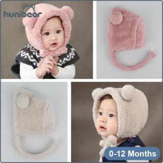 Mũ Lông Gấu Nhỏ Hunibear Dễ Thương Mũ Giữ Ấm Cho Bé 0-12 Tháng Tuổi