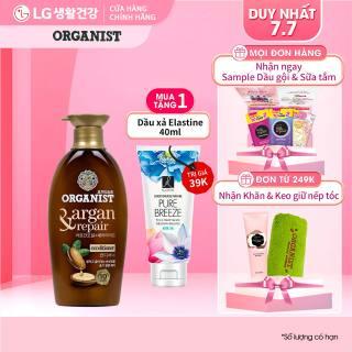 Kem Xả nuôi dưỡng tóc Organist dành cho tóc hư tổn Tinh dầu Morocco Argan 500ml thumbnail