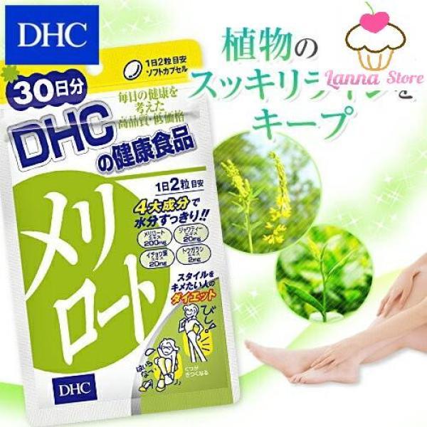 Viên uống thon gọn đùi DHC uống 20 ngày gồm 40 viên - Nhật bản cao cấp