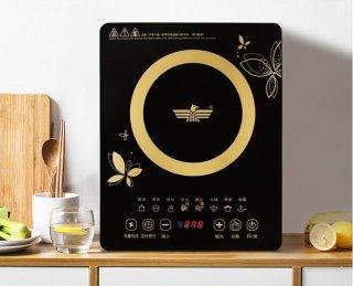Bếp từ đơn Eagle GB 4706, Công Suất 2000W - Bếp từ cảm ứng mặt kính chịu nhiệt chịu lực tốt-Tiết kiệm điện - Bảo hành 6 tháng thumbnail