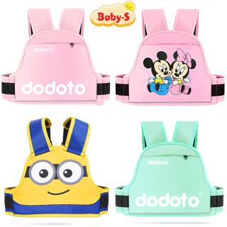 [Đai đi xe máy] Đai đi xe máy cho bé Dodoto chắc chắn thoáng khí có túi đựng đồ tiện lợi an toàn cho bé 1-10 tuổi Baby-S SSS015 thumbnail