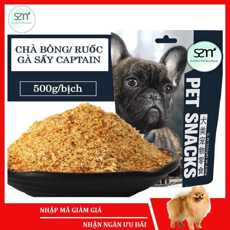 Chà bông gà (ruốc gà) sấy khô nguyên chất Captain 500gr cho chó mèo thú cưng - có thể dùng trộn vào cơm và hạt