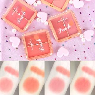 Phấn Má Hồng 2 Ngăn Minfei Peach Hàng Nội Địa Trung Điểm cộng đầu tiên cho em này là chất phấn siêu mịn lên da rất tự nhiên, độ bám cực bền.Mặt phấn còn có hình Trái đào siêu cute cho các nàng thumbnail