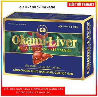 Viên uống giải độc gan OKAMI-LIVER- bổ gan, thải độc gan, hạ men gan, tăng cường chức năng gan - Từ tảo xoắn, cà gai leo, acstiso - Hộp 50 viên chuẩn GMP Bộ Y tế thumbnail