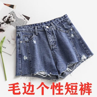 Design sense high waist elastic thin denim shorts women s 2021 summer thin loose straight A-line hot pants thumbnail