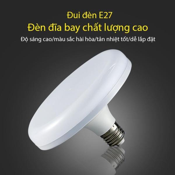 [HCM]Đèn đĩa bay ánh sắng trắng tự nhiên không nhấp nháy đuôi E27 tiết kiệm điện công suất 18W 24W 36W 50W hài hòa thân đèn kín chống côn trùng tản nhiệt nhanh